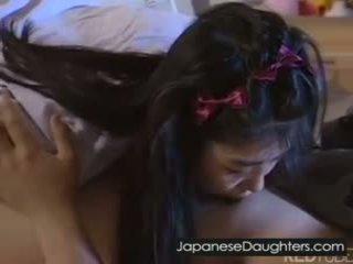 젊은, 일본의, 거칠게