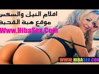 ใช้ปากกับอวัยวะเพศ tunisian ผู้หญิงสวย วีดีโอ