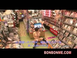 cutie, video, nude