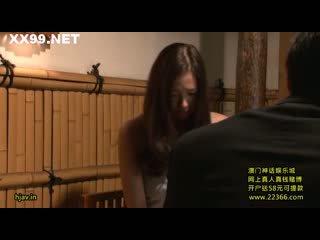 年輕 妻子 老闆 seduced 員工 07