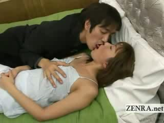 japānas, kissing, voyeur