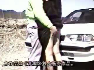 Japan oldie 765