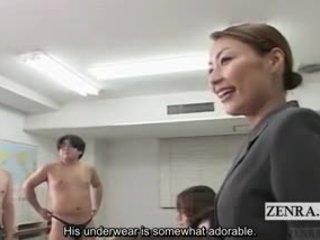Subtitled الملبس أنثى العاري ذكر اليابانية schoolgirls عري فن فئة