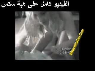 العراق جنس الإباحية egypte فيديو