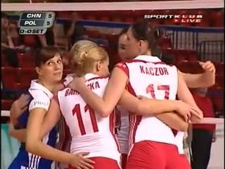 Poland volley बट