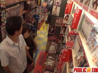 japonec, sex na verejnosti, výstrek