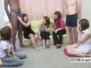 ญี่ปุ่น, มือสมัครเล่น, gagging