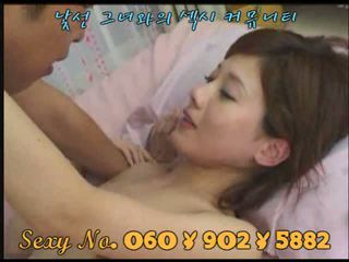कोरियन azz बकवास