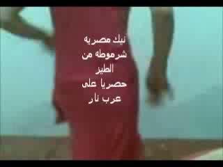 Egipskie nastolatka dostać anal