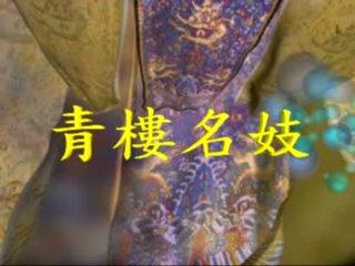 Chinesa amatuer