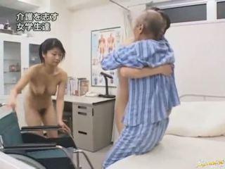 Japonais av modèle