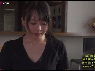 黑妞, 日本, 接吻