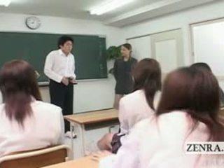 college, japanse, masturbatie