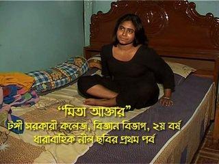 Bangladeshi dievča mita part-1