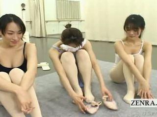 japanse vid, striptease scène, nieuw softcore