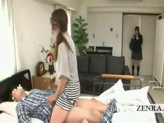 Subtitled Japanese Schoolgirl Hospital Milf Surprise