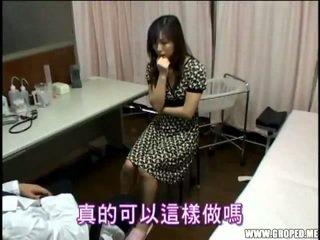 Gynecologist Examination Spycam 4