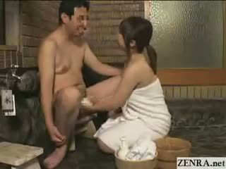 Japanese Bath Houses Shows Off Its New Cock Washing Service
