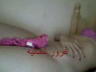 Mädchen aus saudi arabia