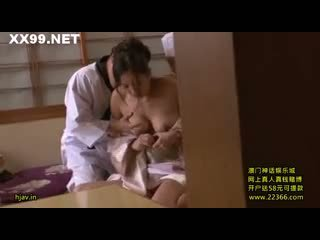 Young bojo bos seduced staff 08