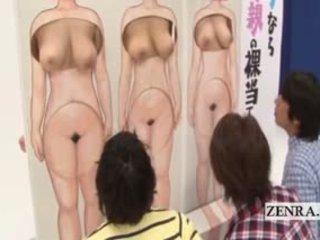 japanese, group sex, merapatkan, jimat
