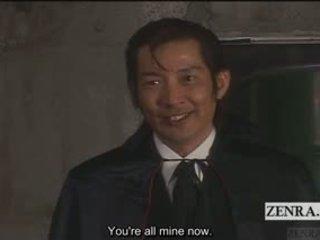japanse vid, speelgoed seks, uniform