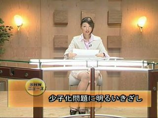 Zmazenrafemale announcer 가장 좋은 selection06