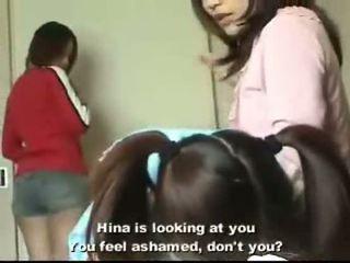日本, 可爱, 屈辱, 女同性恋