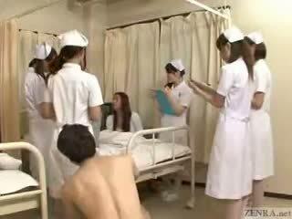 停止 該 時間 到 fondle 日本語 nurses!