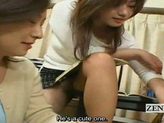 Subtitles ประเทศญี่ปุ่น milfs cougars ผู้หญิงใส่เสื้อผู้ชายไม่ใส่เสื้อ harem