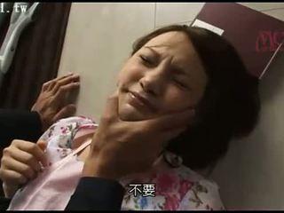 Japanska kön