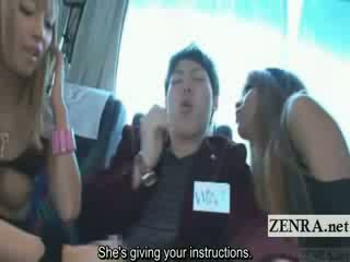 japanese, striptease, blow