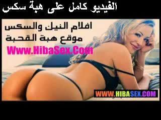Tunis 섹스 섹스 포르노 arabe 포르노를 비디오