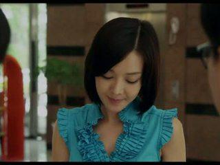 ความรัก lesson เกาหลี exotica