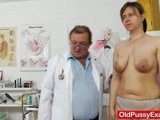 محدق, كبير الثدي, صغيرتي