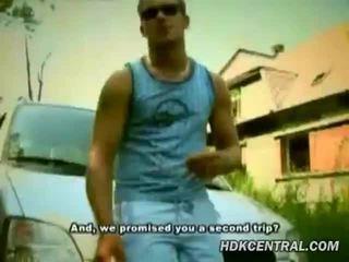 屋外で, アラブ肛門コンドームをつけない