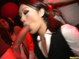 Korean Trainee Party